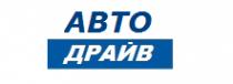 Логотип компании АвтоДрайв