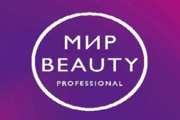 Логотип компании Мир Beauty