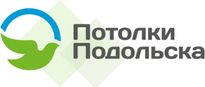 Логотип компании Потолки Подольска