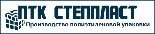 Логотип компании ПТК Степпласт