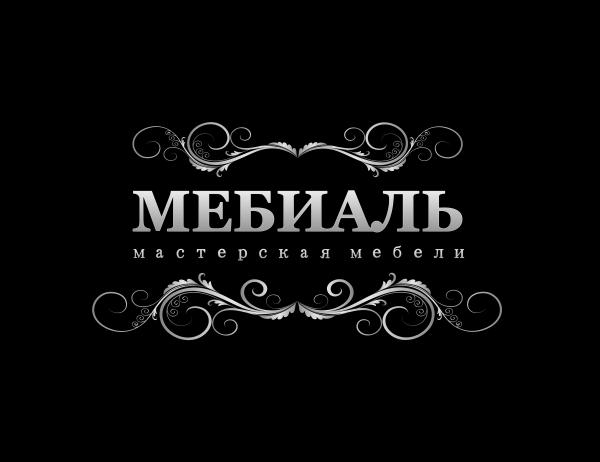 Логотип компании МебиАль
