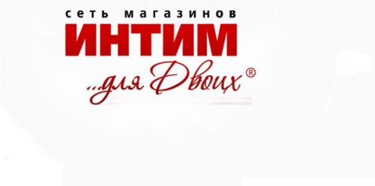 skritaya-kamera-intim-devushki